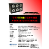 100klx-Series (近赤外).jpg