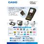 電子決済サービスIC『V200c』 表紙画像