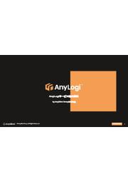 AnyLogiサービス紹介資料 表紙画像