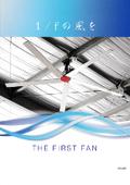 大型天井ファン『THE FIRST FAN』