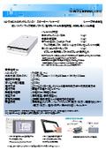 AGV XF100シリーズ TYPE GL-A スターターパッケージ:シャープ 表紙画像