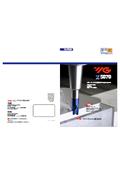 YG-1 高硬度鋼用エンドミル『X5070』 表紙画像