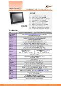 Intel第8世代Core-i5搭載の高性能ファンレス21.5型フルHDタッチパネルPC『WLP-7G20-22』 表紙画像