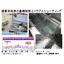 セミナー:超音波洗浄の「基礎技術」
