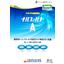モルタル用接着剤 「ナルファルトA」 製品カタログ 表紙画像