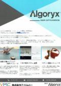 AGX Dynamics