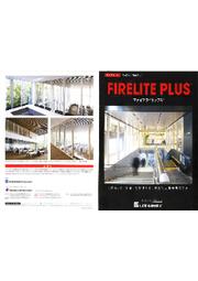 特定防火設備用ガラス『ファイアライトプラス』 表紙画像