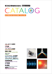 京立電機株式会社 製品カタログ 表紙画像
