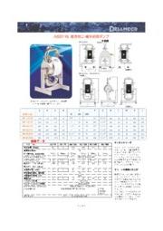 AISI316L 電解研磨された-エアー駆動式サニタリーダイアフラムポンプ 表紙画像