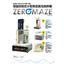 容器回転式小型真空脱泡撹拌機☆ZEROMAZE 表紙画像