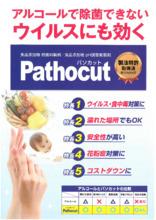 調整 剤 ph