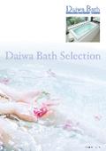 Daiwa Bath Selection 【鋳物ホーロー浴槽】給湯タイプ・直焚きタイプ 表紙画像