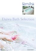 Daiwa Bath Selection 【鋳物ホーロー浴槽】給湯タイプ・直焚きタイプ