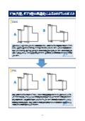 ドリル穴径、ザグリ径の共通化による金属加工のコストダウン事例 表紙画像