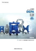 エア駆動ダイヤフラム定量ポンプ『DEPAシリーズ』 表紙画像