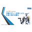 双腕ロボット活用による生産工程の自動化 表紙画像