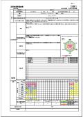 【NETIS 活用効果評価結果】スクリュースペーサー KK-130007-VE