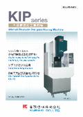 内径精密加工専用機『KIPシリーズ』 表紙画像
