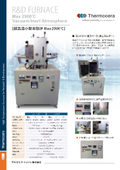 【TCF-C500】超高温小型実験炉 Max2900℃