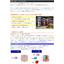 WMS(在庫)+バンニングマスターPLUS 表紙画像