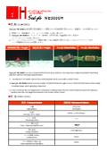 高温硬化型接着剤 Seal-glo「NE9000H」