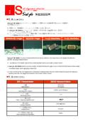セルフアライメント接着剤 Seal-glo「NE9000H」 表紙画像