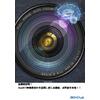 VisionPro DL.jpg
