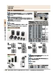 絶縁支持物『サポーター(低圧機内導体絶縁支持台)』 表紙画像