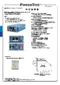 堅牢型DC-AC正弦波インバータ「VF2007A」取扱説明書