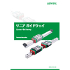 Linear_Guideway-(J)_G99TJ20-2011.jpg
