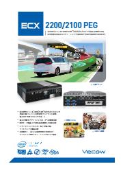 第10世代Comet Lake対応PC ECX-2100 PEG 表紙画像