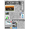 DM(大勇新聞)20.04月号.jpg
