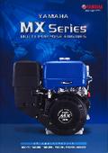 ヤマハ汎用エンジン『MXシリーズ』
