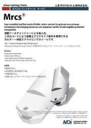 ガラスカッティングツール マークス/Mrcs 表紙画像