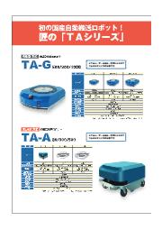 自律型搬送ロボット『TiTra G TA-Gシリーズ』 表紙画像