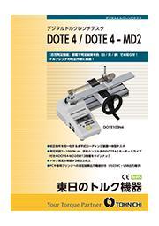 校正の作業効率が向上するデジタルトルクレンチテスタDOTE4シリーズ 表紙画像