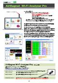 AirMagnet Wi-Fi Analyzer Pro