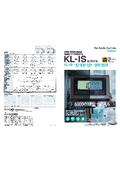 クボタ本質安全防爆型電池式デジタル台はかり KL-ISシリーズ