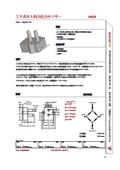 圧力センサ| ミリボルト出力圧力センサーAXCX Hグレード