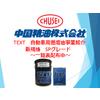 中国精油 TEXT自動車用(SP追加) 210421.jpg