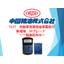 TEXT 自動車用潤滑油 SPグレード追加 一覧表配布中 表紙画像