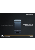 KRONOS 740A-G5 ハイパフォーマンスワークステーション