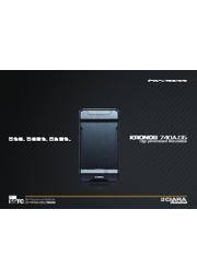 KRONOS 740A-G5 ハイパフォーマンスワークステーション 表紙画像