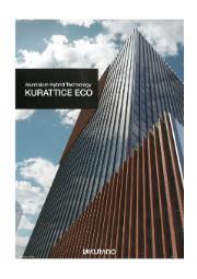 木材プラスチック複合材『KURATTICE ECO』 表紙画像