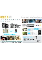 USB2.0接続 産業用小型カメラ『uEye XS』製品資料 表紙画像