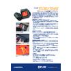 赤外線サーモグラフィカメラ FLIR T530/T540 表紙画像