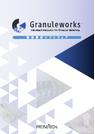 粉体解析ソフトウェア『Granuleworks』 表紙画像