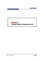 Ladderプログラム例-パルサールブPLC型インターバルタイプ用 表紙画像
