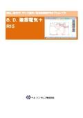 建築設計・電気設備設計専用CADソフト B.D.建築電気+ R15