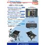 SB-8806R&RB_v2105J_A4.jpg
